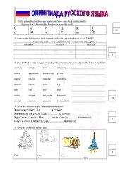 Fremdsprachenwettbewerb - Russischolympiade A1