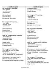 Tandembogen_Stadt_1.-2. Lernjahr_A1