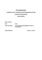 Leipziger Sehenswürdigkeiten im Hundertwasserstil