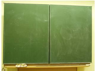 Tafel - Schule, Tafel, Kreidetafel, schreiben, Kreide, Rechteck, Fläche
