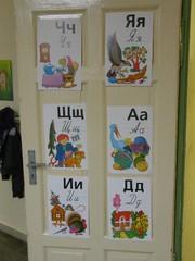 Russischraum_Tür - Russisch, Unterricht, Buchstaben, kyrillisch, schreiben