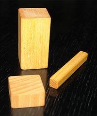 Bauklötze - Bauklötze, Holzklötze, Säule, Prisma, Holz, Baustein, Bausteine, Spielzeug, quadratisch, Quader, drei