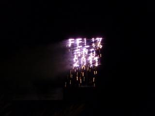 Feuerwerk - Feuerwerk, Nacht, Himmel, Lichter, Farben, leuchten, Feuerwerkskörper, pyrotechnische Gegenstände, Pyrotechnik, Rakete, Antrieb, Rückstoß koordinierte Zündung, Zündung, Silvester, Spanisch