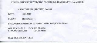 Visumantrag-Belegnachweis_Russisch - Beleg, Quittung, Russisch, Visum, Antrag, Russland
