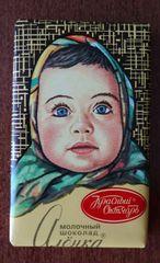 Schokolade-Aljonka-traditionell - Russland, Süßigkeiten, Bonbons, Pralinen, Speisen, Schokolade, Konfekt, Einkaufen, Essen, Rechteck, Verpackung, Bildnis, Kind