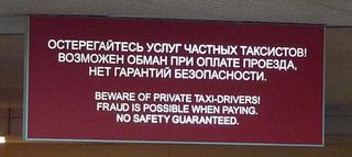 Hinweisschild zu Taxis - Hinweisschild, Taxi, Moskau, Verkehr, Transport, Stadt