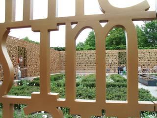 Christlicher Garten#2 - Garten, Gärten, Berlin, Perspektiven, Besinnung, Meditation, Religion, Besinnlichkeit, Ethik, Kultur, Schriften, Interpretation, Methapher