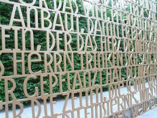 Christlicher Garten#3 - Garten, Gärten, Berlin, lesen, Besinnen, Ansichten, Religion, Besinnlichkeit, Ethik, Kultur, Schriften, Interpretation