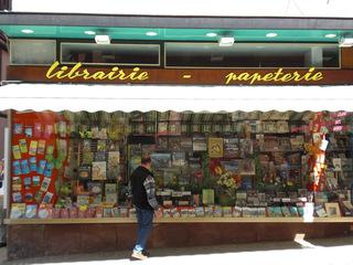 librairie papeterie - Frankreich, civilisation, magasin, Geschäft, librerie, Buchladen, papeterie, Schreibwarenladen