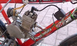 Fahrrad mit Hilfsmotor #2 - Fahrrad, Motor, Hilfsmotor, Fortbewegung, Fahrrad, Motor, Fortbewegung, Elektrofahrrad, E-Bike, eBike, Elektrovelo, Elektromotor