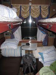 Schlafwagenabteil - Bahn, Zug, Reisen, Hygiene, Schlafen, Schlafwagen, Russland, Landeskunde, Bett