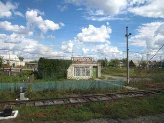 Lebensmittelladen am Bahngleis - Russland, Dorf, Ansicht, Landeskunde, Besiedlung, Versorgung, einkaufen, Gleis, Bahndamm, Bahnhof, Lebensmittel