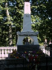 Grabmal von A. S. Puschkin - Puschkin, Grab, Denkmal, Russland, Landeskunde, Literatur, Poet