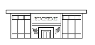 Bibliothek - Gebäude, Stadt, Bücherei, Bibliothek, Lesesaal, library