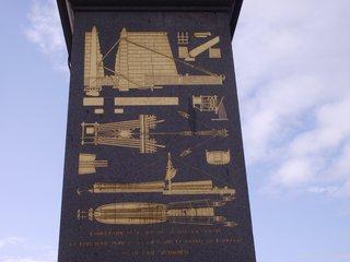 Obelisk von Luxor - Detailansicht - Obelisk, Obelisk von Luxor, Paris, Ägypten, alte Inschrift, Hieroglyphen, Place de la Concorde, Sehenswürdigkeit, Ramses II., Bilderzeichnungen, Detail