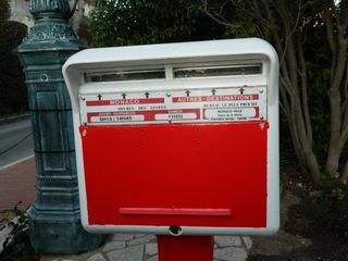 Briefkasten - Monaco, Briefkasten, Postkasten, Post, Brief, Briefe, rot, weiß, Landeskunde