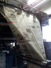 Offset Druckmaschine # 02 - Druckerei, drucken, bedrucken, Druck, Zeitung, Zeitungspapier, Zeitungsdruck, Offset, Druckmaschine, Flachdruck, Flachdruckverfahren, Rollenoffsetdruckmaschine, Rotation