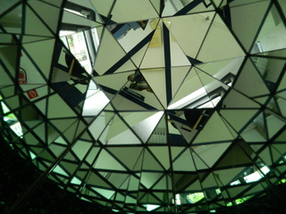 Kaleidoskop - Kaleidoskop, Spiegel, Optik, Reflexion