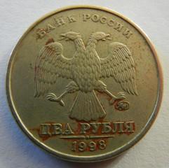 2 Rubel - Wappen, Münze, Russland, Geldstück, Rubel, Adler, Geld, Währung, Zahlungsmittel