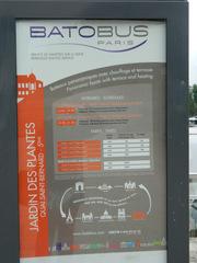 Batobus#1 - Frankreich, Paris, Seine, batobus, Schiff, Stadtrundfahrt, bateau