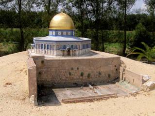 Felsendom - Sakralbau, Islam, Jerusalem, Heiligtum, Tempelberg, byzantinisch, Kuppel, Kuppelbau
