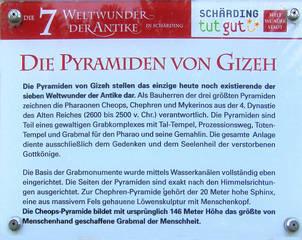 Die sieben antiken Weltwunder #6b - Erklärung - Pyramide, Gizeh, Erklärung