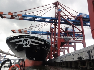 Containerschiff - Schiff, Bug, Container, Containerschiff, Bugwulst, Containerbrücke, Kai, Kaimauer