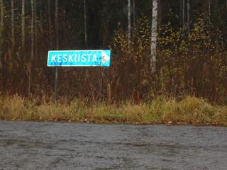finnische Schilder 6 - Schild, Straßenschild, Finnland, Finnisch