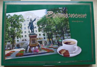 Pralinenschachtel #1 - Pralinen, Schachtel, Aufschrift, russisch