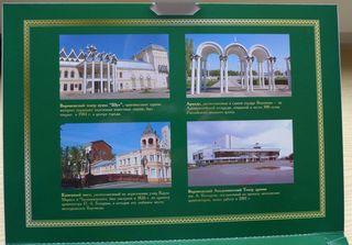 Pralinenschachtel #3 - Pralinen, Schachtel, Aufschrift, Innenseite, russisch