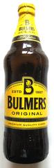 Very British #3  Cider - Cider, drink alcohol, apple, Getränk, trinken, refreshing, bottle, Flasche