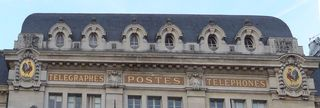 Postgebäude #2 - Postgebäude, postes, télégraphes, Art nouveau