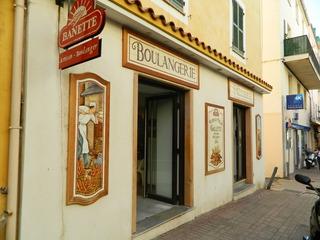 Boulangerie / Patisserie - Frankreich, civilisation, magasin, Geschäfte, boulangerie, Bäckerei, artisan, baguette, patisserie