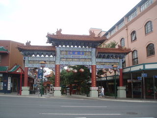 China Town - China Town, Australien, Multikulturalismus, Multiculturalism