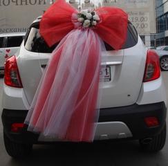 Auto mit Schleife - Fahrzeug, PKW, Schleife, Geschenk, Überraschung, Witz, Scherz