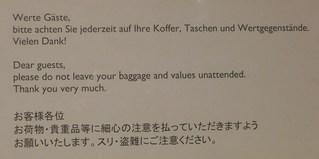 Hinweisschild: Gepäck - Hinweisschild, japanisch, Gepäck, Wertgegenstände, Diebstahl