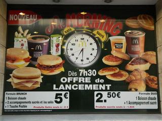 Petit déjeuner - Mc Morning - civilisation, Mc Donalds, Mc Morning, petit déjeuner, Frühstück, formule, offre, heure