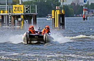 Thundercat-Racing Wassersport #2 - Thundercat, Wassersport, schnell, waghalsig, rasant, risikobewusst, Wassersport, Power, Boot, Sportboot, Motorboot, schwimmen, fahren, Wasser, Wasserfahrzeug, Fahrzeug, Antrieb, Freizeit, Freizeitsport, nass, Spass, Welle, Geschwindigkeit, Spritzer, Race, racing, Motorbootsport, Rennboot, Rennen, speed, Katamaran, Schlauchboot