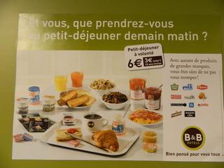 Petit Déjeuner - Frankreich, civilisation, petit déjeuner, hôtel, Frühstück, Hotel, essen, trinken, manger, boire