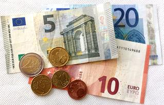 Euro 37,55 - Geld, Münzen, Münze, Scheine, Schein, Geldschein, Zahlen, bezahlen, Euro, Summe, Wechselgeld, wechseln, Währung, Daf