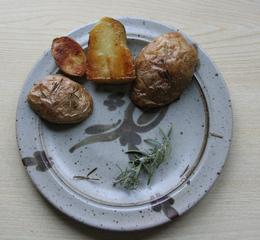 Rosmarin-Kartoffeln, ohne Beilage - Rosmarin, Kartoffeln, Backblech, vegetarische Küche