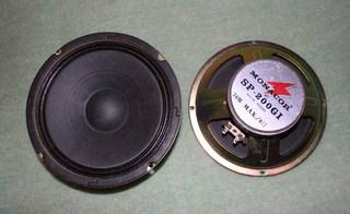 Lautsprecher - Lautsprecher, speaker, Elektronik, Technik, Musik, Membran, Schall, Akustik, Schwingung, Spule, Schwingspule, Magnetismus, Elektromagnet, Elektromagnetismus, Elektrodynamik