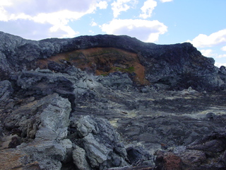 erkaltete Lava auf Island - Lava, Island, erstarren, Lavastrom, Vulkanit, Vulkan, Vulkangestein