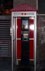 London - Chinatown 4 - London, Chinatown, Telefonzelle, Großbritannien, Stadtteil