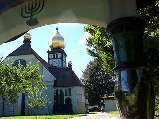 Kirche Bärnbach 3 - Hundertwasser, Kirche, Bärnbach, Zwiebelturm, Torbogen