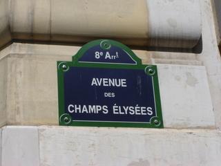 Avenue des Champs Elysées - Straßenschild - Champs Elysees, Paris, Straße, Avenue, Straßenschild