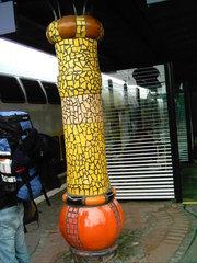 Säule von Friedensreich Hundertwasser Uelzen - Bildersammlung, Kunst, Künstler, Architektur, Friedensreich Hundertwasser, Säule