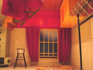 Perspektive #3 - Perspektive, Zimmerdecke, Wand, Fußboden, Perspektivwechsel