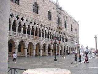 Der Dogenpalast - Venedig, Italien, Markusplatz, Dogenpalast, Tourismus, Doge, Baukunst, byzantinisch, venezianisch, Wahrzeichen