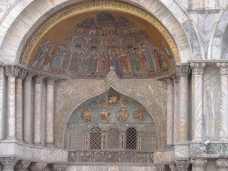 Detail des Markusdomes - Markusplatz, Venedig, Platz, Italien, Dom, Markusdom, Basilika, Wahrzeichen, Symbol, Kirche, Baukunst, byzantinisch, venezianisch, San Marco, Gebeine des San Markus
